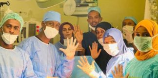 Somalia Mogadishu Turkey Recep Tayyip Erdogan Training and Research Hospital announced the birth of quintuplets, one of the rarest births in the world.