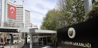 Turkey MFA
