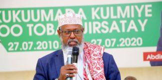 Minister of Religious Affairs Sheikh Khalil Abdillahi Ahmed.