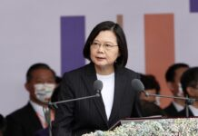 Taiwan President Tsai Ing-wen. CNA photo Oct. 10, 2020