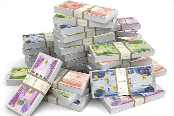 Ethiopia distributes 96 billion Birr new currency notes