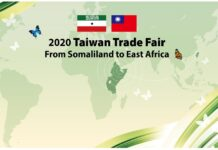 Taiwan hosts 2020 Trade Fair-From Somaliland to East Africa