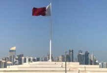 The Qatari flag is seen at a park near Doha Corniche, in Doha, Qatar February 17, 2018. (Reuters)