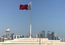 The Qatari flag is seen at a park near Doha Corniche, in Doha, Qatar February 17, 2018. (Reuters)