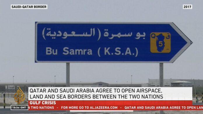 A road sign is seen near Abu Samra border crossing to Saudi Arabia, Qatar June 12, 2017. REUTERS/Tom Finn