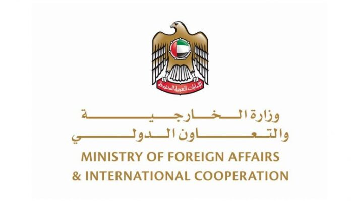UAE Urges Ethiopia And Sudan To De-Escalate Border Tension