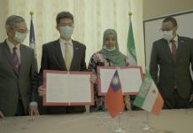 Taiwan ICT Cooperation Kicks off in Somaliland
