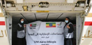 ‏UAE sends humanitarian aid plane to Ethiopia