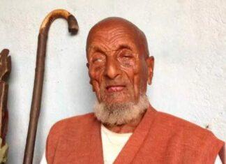 Zere NatabayCopyright: Zere Natabay Church records show that Natabay Tinsiew was born in 1894