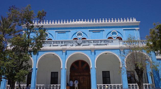 File:Central Bank of Somalia, Mogadishu.png