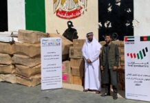 A file pic of UAE aid sent to Afghanistan in June. (Mofaic/Twitter)