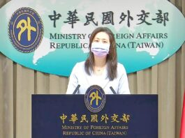 Ministry of Foreign Affairs spokeswoman Joanne Ou speaks at a news conference at the ministry in Taipei on Thursday. Photo: Lu Yi-hsuan, Taipei Times
