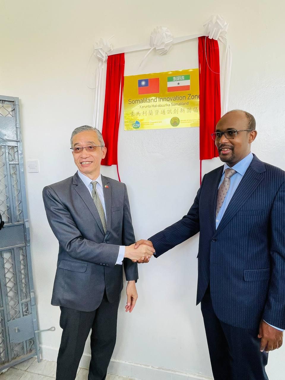 Somaliland Innovation Zone Opens